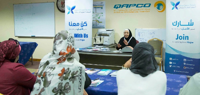 QAPCO employees and their families participate in cancer awareness