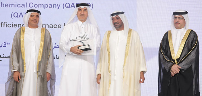 emirates-energy-awards-qapco