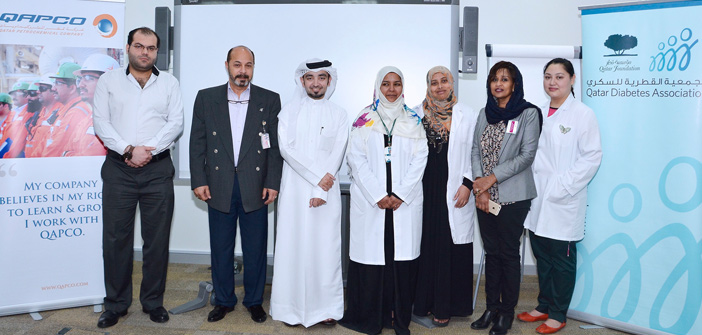 QAPCO teams up with Qatar Diabetes Association for diabetes