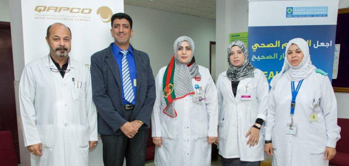 200 QAPCO employees participate in HMC Diabetes Check-ups in Mesaieed