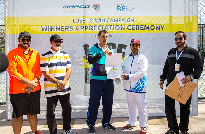 QAPCO Celebrates National Sports Day 2016