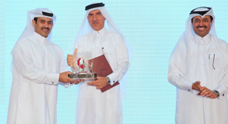 Qatarization-Award-2017